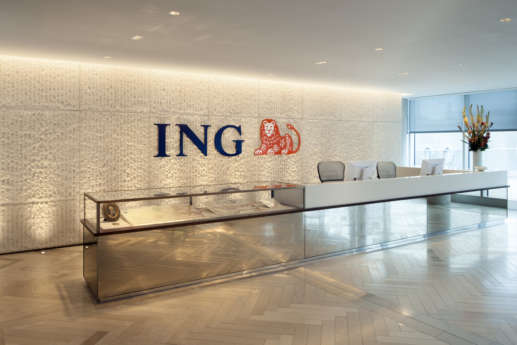 Reception at ING Bank office in Moorgate