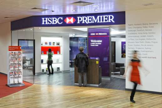 Entrance to HSBC retail bank